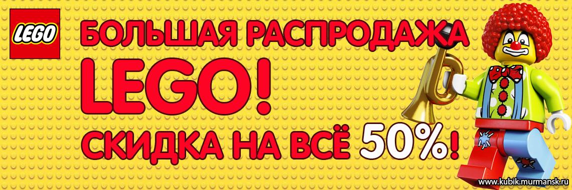sales_nov2019