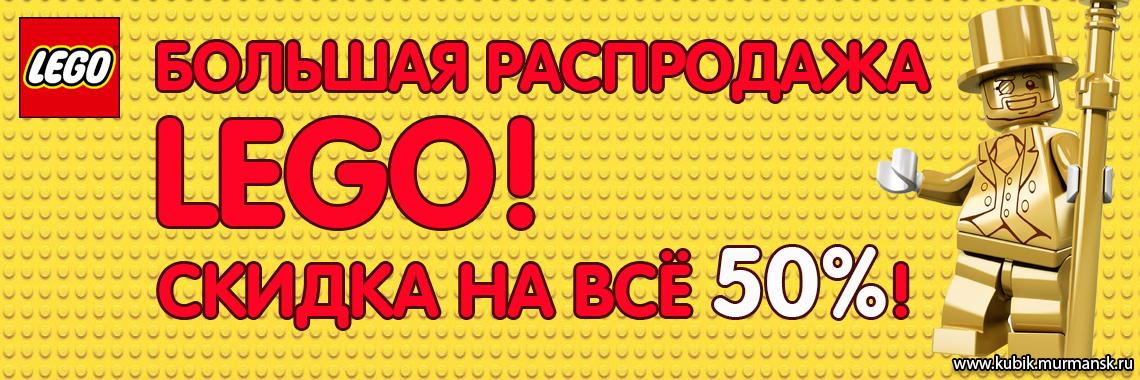 sales_nov2019_1